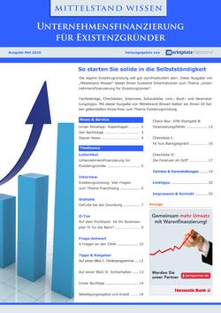 ePaper Cover - Unternehmensfinanzierung 2010