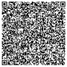 Mobile Tagging: QR-Codes bringen die reale Welt ins Netz