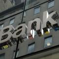 Bank- und Insolvenzrecht – Urteile im Juni 2014